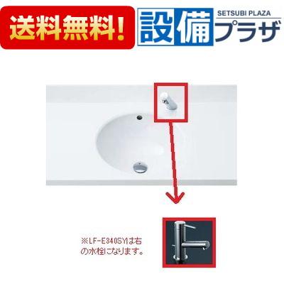 【全品送料無料!】▲[L-2260-LF-E340SY-LF-3VK×2-LF-260PAC-LF-625K]INAX/LIXIL はめ込み円形洗面器セット 壁排水
