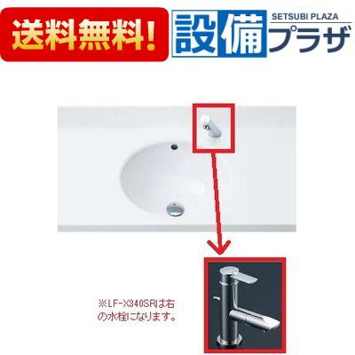 【全品送料無料!】▲[L-2260-LF-X340SR-LF-3VK×2-LF-260PAC-LF-625K]INAX/LIXIL はめ込み円形洗面器セット 壁排水