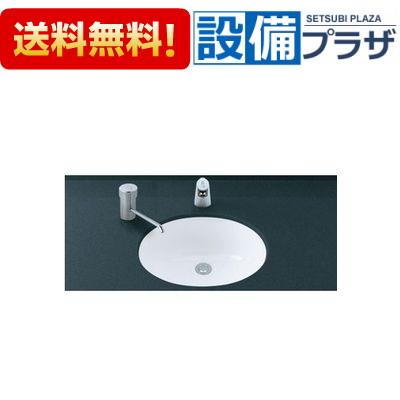 【全品送料無料!】▲[L-2291-AM-200-LF-281PAU-LF-625K-KF-24ELM]INAX/LIXIL はめ込みだ円形洗面器セット 壁排水