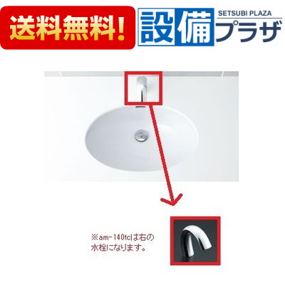 【全品送料無料!】▲[L-2295-AM-140TC(100V)-LF-105SAL-A-6224-LF-625K]INAX/LIXIL はめ込みだ円形洗面器セット 床排水
