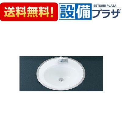 【全品送料無料!】▲[L-2584FC-AM-201V1-LF-281SALU-LF-218C]INAX/LIXIL はめ込み円形洗面器(フレーム式)セット 床排水