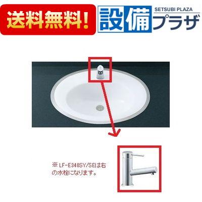 【全品送料無料!】▲[L-2594FC-LF-E340SY/SE-LF-3VK×2-LF-7SAL]INAX/LIXIL はめ込みだ円形洗面器(フレーム式)セット 床排水