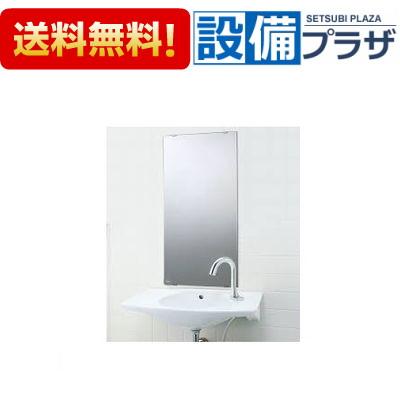 【全品送料無料!】▲[L-275AN-AM-211CV1-LF-105PA-SF-10E-KF-30DN-KF-4510A-AY-1(1P)×4]INAX/LIXIL カウンター一体型洗面器セット
