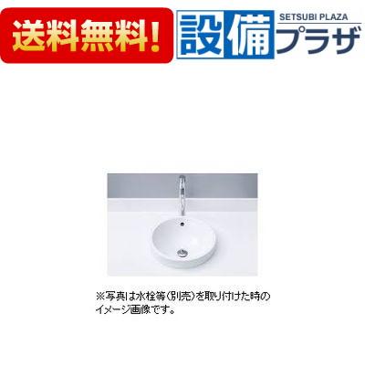 【全品送料無料!】∞[L-2841]INAX/LIXIL 円形洗面器(ベッセル式)