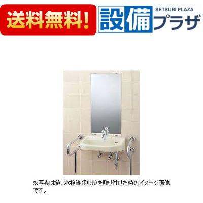 【全品送料無料!】∞[L-365FCPR]■INAX/LIXIL 車いす対応洗面器