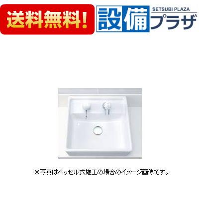 【全品送料無料!】∞[L-531N]■INAX/LIXIL 角形洗面器(ベッセル・壁付兼用式) コンパクト洗面器
