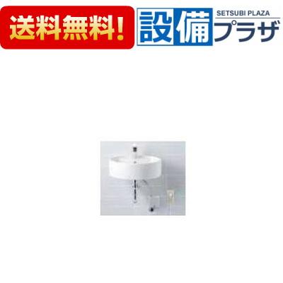 【全品送料無料!】▲[L-543FC-AM-200TV1-LF-7PACU-SF-10E-LF-6L]INAX/LIXIL 丸形洗面器セット 壁排水 壁掛式
