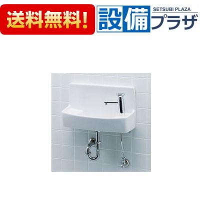 【全品送料無料!】▲[L-A74PC]INAX/LIXIL 壁付手洗器 プッシュ式セルフストップ水栓 壁給水・壁排水