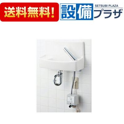 【全品送料無料!】▲[L-A74UAC]INAX/LIXIL 壁付手洗器 自動水栓 壁給水・壁排水