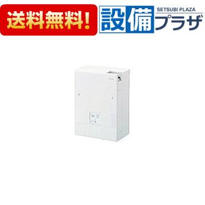 【全品送料無料!】[RECK03A1S]TOTO 湯ぽっと(専用水栓一体形)パブリック洗面・手洗い用 壁掛けタイプ 電気温水器