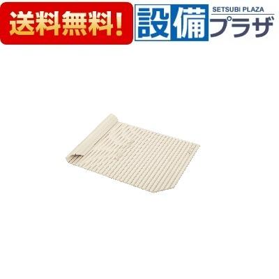 【全品送料無料!】∞[SAP-C12TN]▽クリナップ 風呂フタ(取手付シャッターフタ) ※納期約2週間