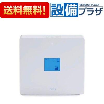 【全品送料無料!】[TRIM ION NEO]日本トリム 連続生成型電解水素水整水器 トリムイオン ネオ