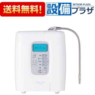 【全品送料無料!】[TRIM ION TI-5HX]日本トリム 電解還元水整水器 トリムイオン TI-5HX
