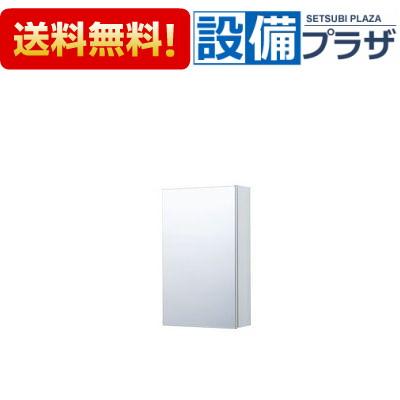 【全品送料無料!】▲[TSF-125L]INAX/LIXIL ミラーキャビネット(左仕様)