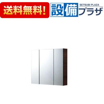 【全品送料無料!】▲[TSF-D124PR]INAX/LIXIL ミラーキャビネット(3面鏡・コンセント付)