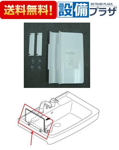 【全品送料無料!】∞[BB-FTV2N]INAX/LIXIL 洗面所部品 シャワースクリーン(2枚1組) オフト専用