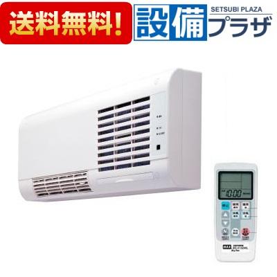 【全品送料無料!】[BS-K150WL]MAX/マックス 洗面室暖房機 壁付タイプ