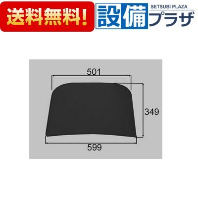 【全品送料無料!】[CCB-1/K]INAX/LIXIL 浴室部品 クッション カラー:ブラック