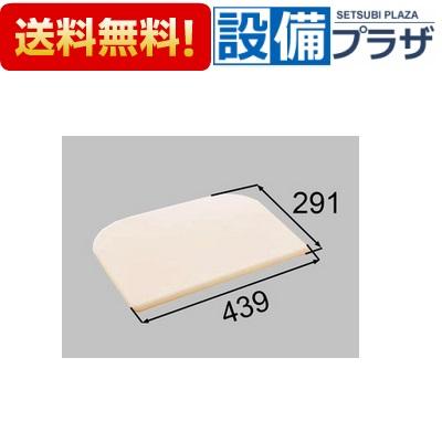【全品送料無料!】[CCB-3/B]INAX/LIXIL 浴室部品 クッション カラー:アイボリー