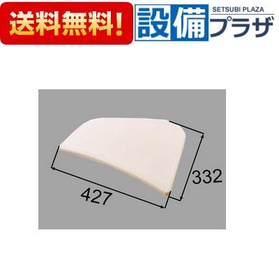 【全品送料無料!】[CCB-4-L/B]INAX/LIXIL 浴室部品 クッション Lタイプ カラー:アイボリー