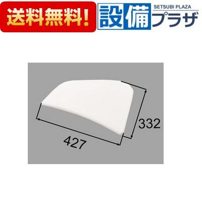 【全品送料無料!】∞[CCB-4-L/W]INAX/LIXIL 浴室部品 クッション Lタイプ カラー:ホワイト
