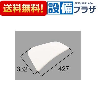 【全品送料無料!】[CCB-4-R/W]INAX/LIXIL 浴室部品 クッション Rタイプ カラー:ホワイト