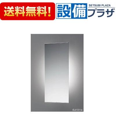 【全品送料無料!】□[EL80015]TOTO LED照明付鏡 間接照明タイプ 昼白色