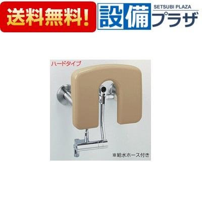 【全品送料無料!】■[EWCS802R]TOTO パウチ・しびん洗浄水栓付背もたれ(ハードタイプ)