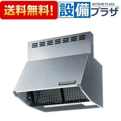 【全品送料無料!】[#FJ-BDR3HL601SI]♪カクダイ レンジフード(深型) 600サイズ カラー:シルバー
