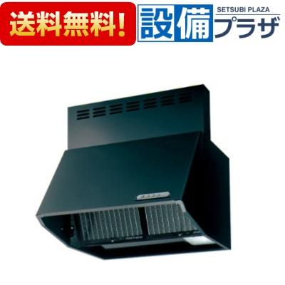 【全品送料無料!】[#FJ-BDR3HL901BK]♪カクダイ レンジフード(深型) 900サイズ カラー:ブラック