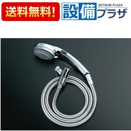 【全品送料無料!】[BF-SB6WB(1.6)-AT]INAX/LIXIL 水栓金具 オプションパーツ ハンドシャワー エコフルスイッチ多機能シャワー メッキ仕様  1.6mm