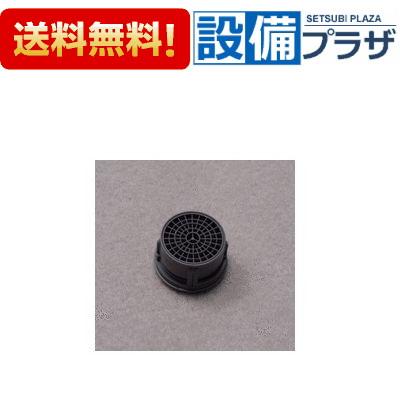 まとめ買いでお得なクーポン配布中 取付工事見積無料 全品送料無料 SALE 泡沫樹脂 KP1880 当店限定販売 KVK