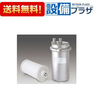 【全品送料無料!】[OAS2S-UV-1]キッツマイクロフィルター オアシックス 家庭用ビルトイン I 型浄水器 アンダーシンク 流し台下分岐型