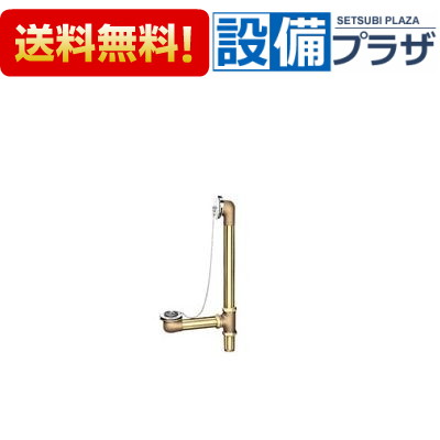 【全品送料無料!】∞[PBF-1A・PBF-1A2]INAX/LIXIL 浴槽用排水金具 オーバーフロー金具 縦引