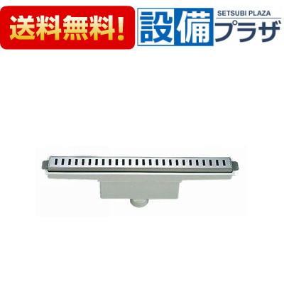 【全品送料無料!】∞[PBF-IM-60]INAX/LIXIL 浴室用 トラップ付排水溝(目皿、施工枠付)