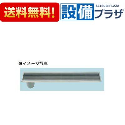 【全品送料無料!】[PBF-TM3-15TB]INAX/LIXIL 浴室用 トラップ付排水ユニット(出入り口段差解消用) 防水層タイプ 縦引きトラップ