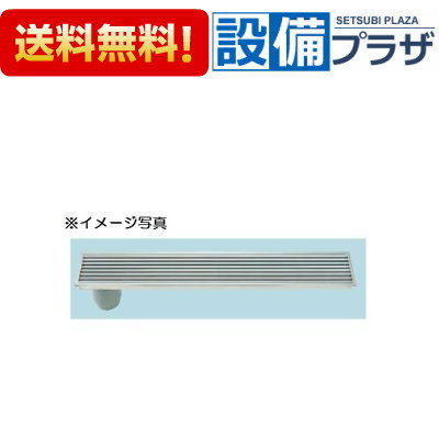 【全品送料無料!】[PBF-TM3-90T]INAX/LIXIL 浴室用 トラップ付排水ユニット(出入り口段差解消用) 非防水層タイプ 縦引きトラップ