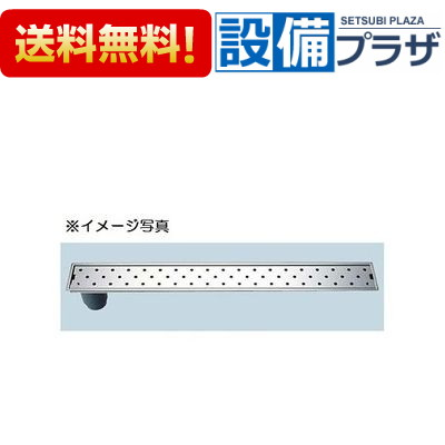 【全品送料無料!】∞[PBF-TM4-45TB]INAX/LIXIL 浴室用 トラップ付排水ユニット(目皿、施工枠付) 防水層タイプ 縦引きトラップ