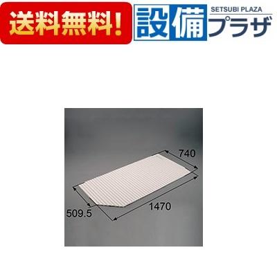 【全品送料無料!】∞[RGFZ114]◎トステム/LIXIL 風呂フタ 巻きフタ 左用