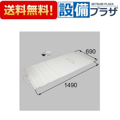 【全品送料無料!】[RTPS004]◎トステム/LIXIL 風呂フタ フック付き 巻きフタ