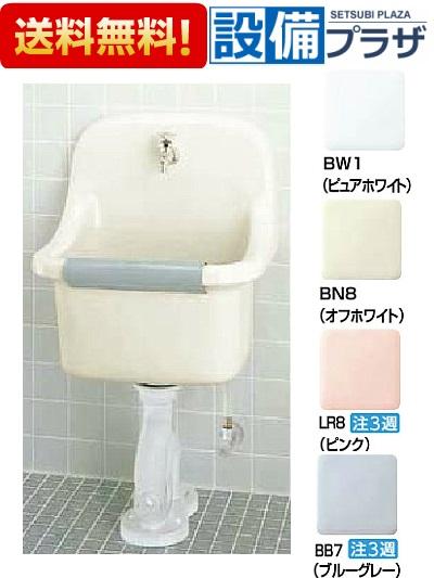 【全品送料無料!】▲[S-202A-LF-7E-19-TK1-SF-20PA-P-SF-10E]INAX/LIXIL 掃除用流しセット 壁排水金具(Pトラップ)・給水ホースなし