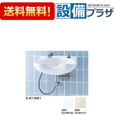 【全品送料無料!】▲[S-47-SF-47K(HS)]INAX/LIXIL 洗髪器セット (洗髪器+金具一式 床排水Sトラップ)寸法:600×530×240