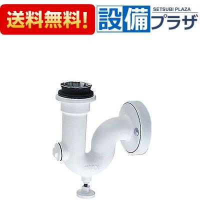 【全品送料無料!】∞[SF-20PA-P]INAX/LIXIL 掃除流し用排水トラップ 壁排水Pトラップ(白色塗料焼付) 塩ビ管VU・VP65用