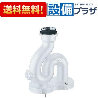 【全品送料無料!】[SF-20SAF]INAX/LIXIL 掃除流し用排水トラップ 床排水Sトラップ(白色塗料焼付) 鉛管LP65用フランジ付