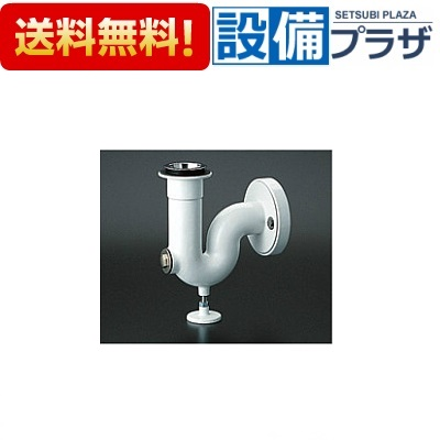 【全品送料無料!】□[T37PGEP]TOTO パブリック用流し 掃除流し用Pトラップ 壁排水金具