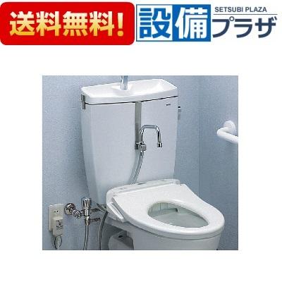【全品送料無料!】□[T95AN]TOTO しびん洗浄水栓
