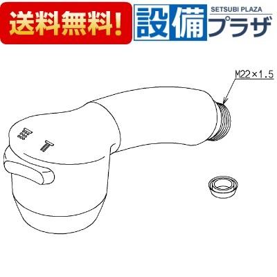 【全品送料無料!】□[TH615-3 #N11]TOTO ハンドシャワー部(TKJ32型用) カラー:ペールホワイト
