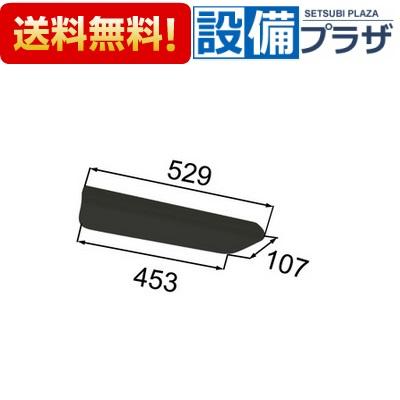【全品送料無料!】[YCA-1-L/G]INAX/LIXIL 浴室部品 アームレスト Lタイプ カラー:ダークグレー
