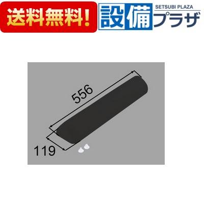 【全品送料無料!】[YCH-10A/K]INAX/LIXIL 浴室部品 ヘッドレスト カラー:ブラック