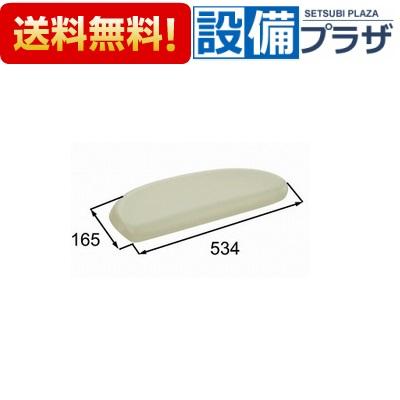 【全品送料無料!】[YCH-2/B]INAX/LIXIL 浴室部品 ヘッドレスト カラー:ベージュ